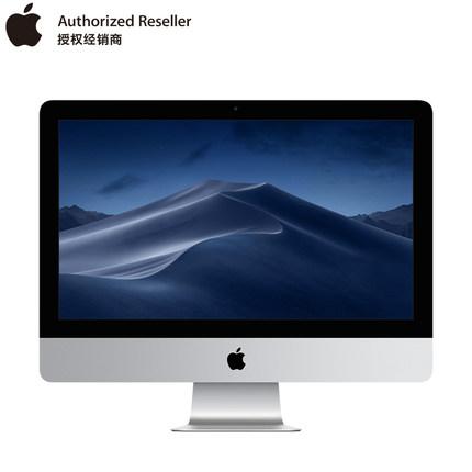 Máy tính Apple MNED2CH/A 27 inch iMac