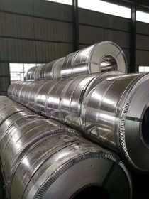 ZAYI Tôn cuộn Dải ủ ủ Q215