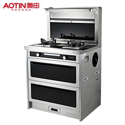 AOTIN Bếp từ, Bếp hồng ngoại, Bếp ga Bếp nướng tích hợp AOTIN / Okuda 75N loại bếp hút 75 cm tích hợ