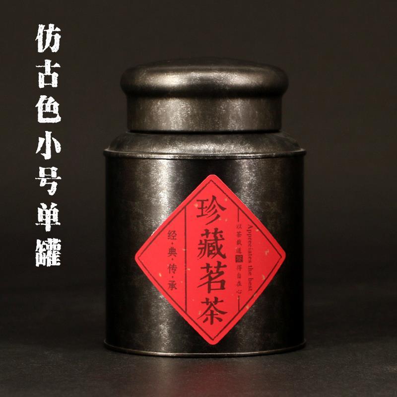 Hũ kim loại Tuba kim loại trà Trà Bình trà xanh, một ký giả niêm phong trong hộp rỗng.