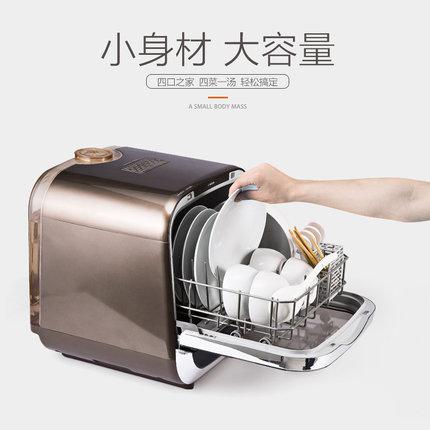 Joyoung Máy rửa chén  Joyoung / Jiuyang X5 lắp đặt miễn phí máy rửa chén để bàn tại nhà Máy rửa chén