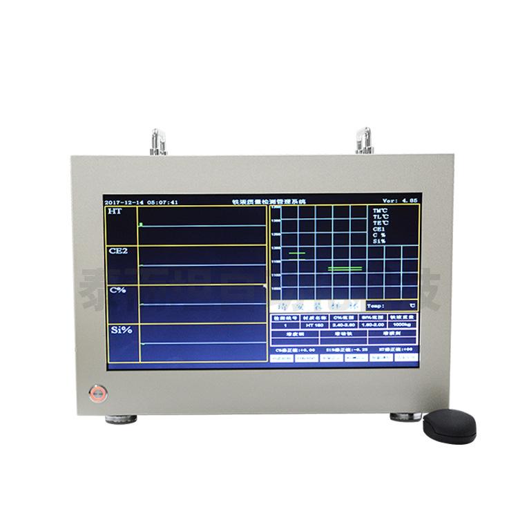 TAIERTAN Dung cụ quang học Nhà máy bán buôn KA-TS3 lò nung kim loại nóng carbon nhanh phân tích sili