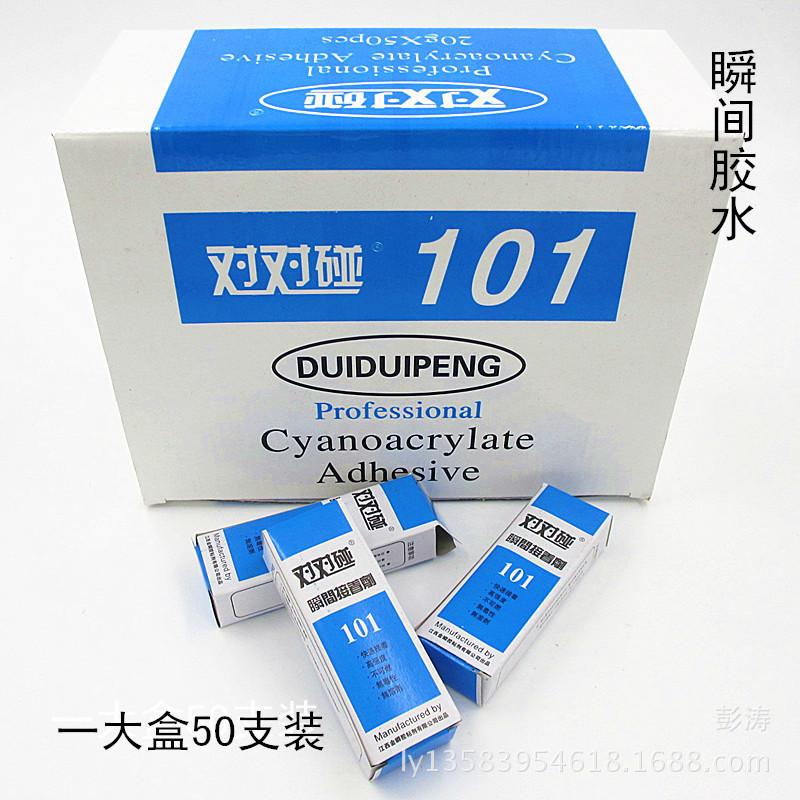 JINSHUN Keo dán tổng hợp 101 keo siêu dính ngay lập tức keo chất lượng cao