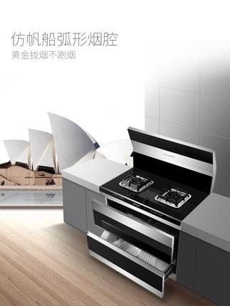 MEIDA Bếp gas âm MEIDA / Meida 1302 tích hợp hồ quang bên bếp hút khí tiệt trùng tích hợp bếp đôi