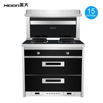 MEIDA Bếp gas âm [Cùng một đoạn của cửa hàng] Bếp lớn tích hợp 1509 của Mỹ tích hợp bếp tích hợp bếp