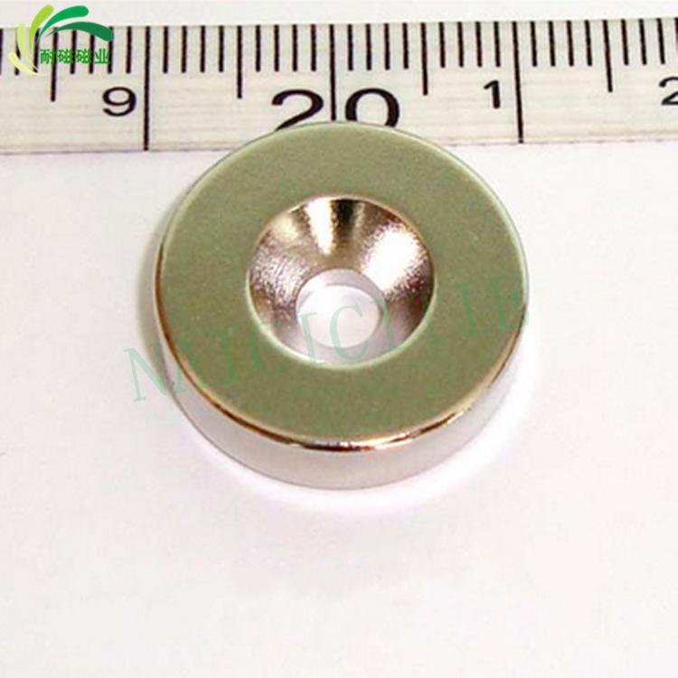 Sắt từ Nam châm mạnh mẽ nam châm thép nam châm vĩnh cửu nam châm tròn đục lỗ 20 * 10 với chìm 6 mm
