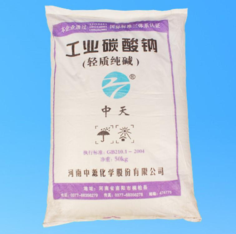 ZHONGTIAN Muối vô cơ / muối khoáng Nhà máy trực tiếp cung cấp chất tẩy rửa công nghiệp cấp độ tinh k