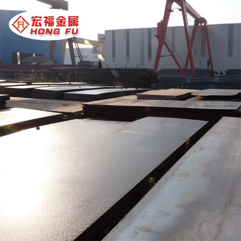 Thép cán nóng Nhà máy trực tiếp Q235 tấm phẳng cuộn nóng cuộn A3 chia tách cố định tại chỗ Ninh Ba