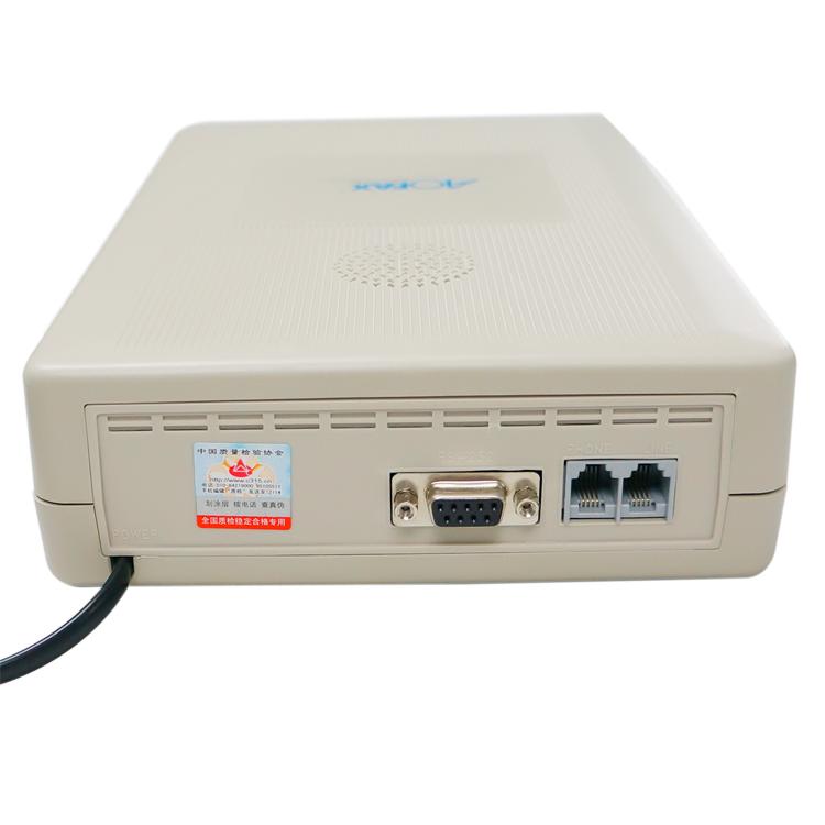 Máy Fax Aofax kỹ thuật số  A60