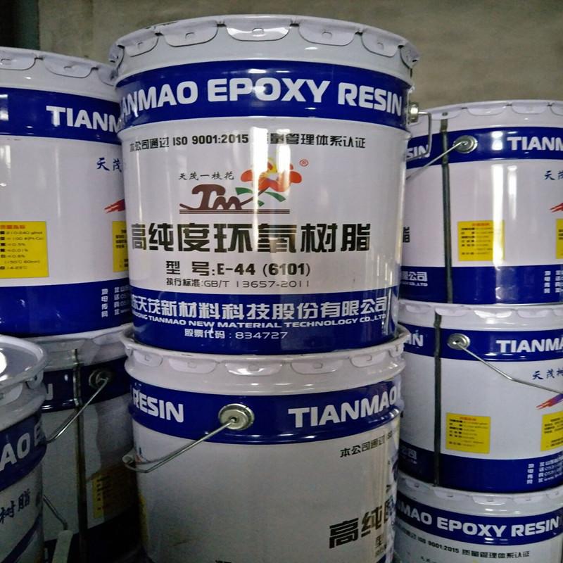 TIANMAO Nhựa tổng hợp Cung cấp nhựa epoxy có độ tinh khiết cao E44 (6101) cách nhiệt chống ăn mòn nh