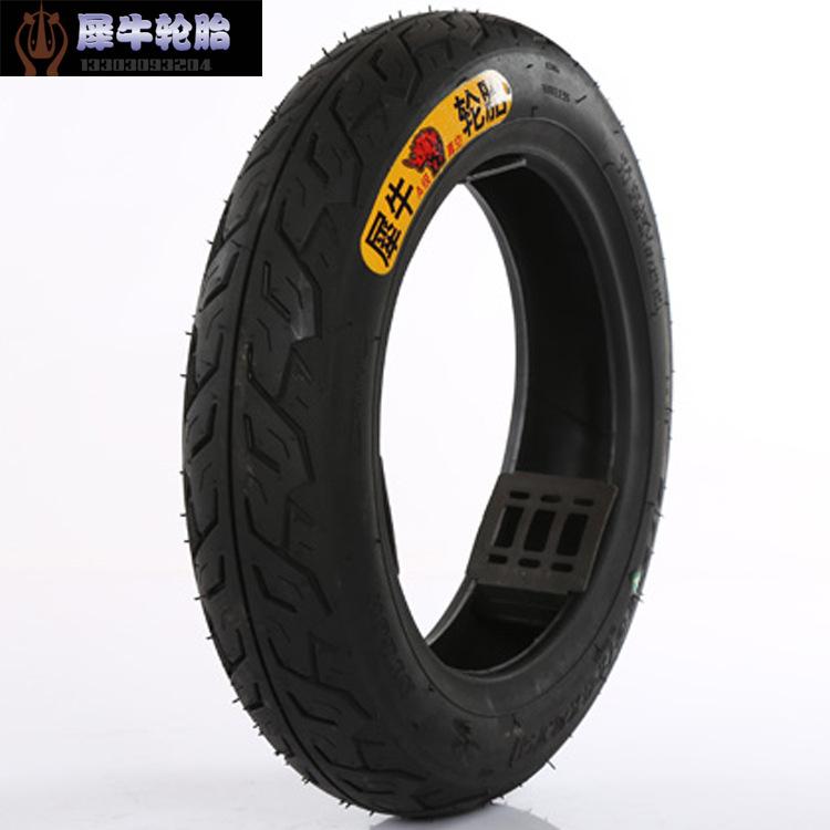BOSS Bánh xe Cung cấp lốp xe điện 14x2.125 / 14x2.50 / 16x2.125 / 16x2.50 đặc biệt dày