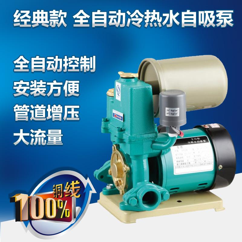 SHRM Máy bơm nước Máy bơm tự động gia dụng tự động bơm nước nóng và lạnh bơm nước tăng áp năng lượng