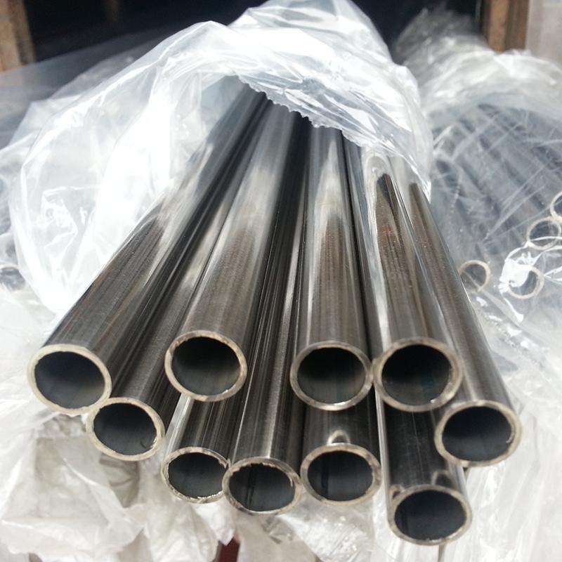 Ống đúc Nhà máy trực tiếp đường kính nhỏ chính xác đường ống liền mạch nhỏ đường kính ống thép dày c
