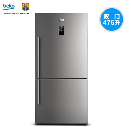 BEKO Tủ lạnhv BEKO / Beike CN151121IX 475L máy lạnh và máy lạnh biến tần hai cửa làm mát bằng không