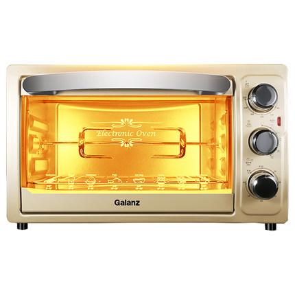 Galanz Lò vi sóng, lò nướng Galanz / Galanz Lò nướng điện gia đình 30 lít bánh nướng mini xác thực n
