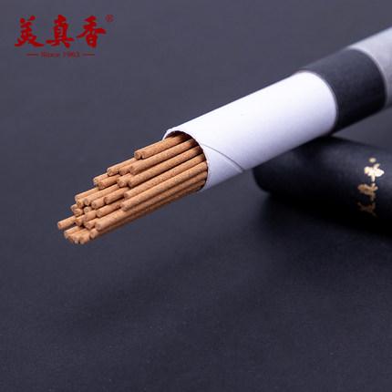 Meizhen Dầu thơm Gỗ trầm hương tự nhiên Meizhen Hương Việt Nam Gỗ trầm hương Hoa hồng Dòng hương tro