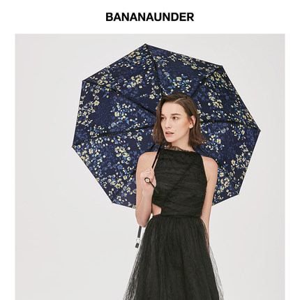 Chuối dưới mưa và mưa ô ô nữ gấp tập trung đôi ô đen chống nắng UV dù để che nắng ô