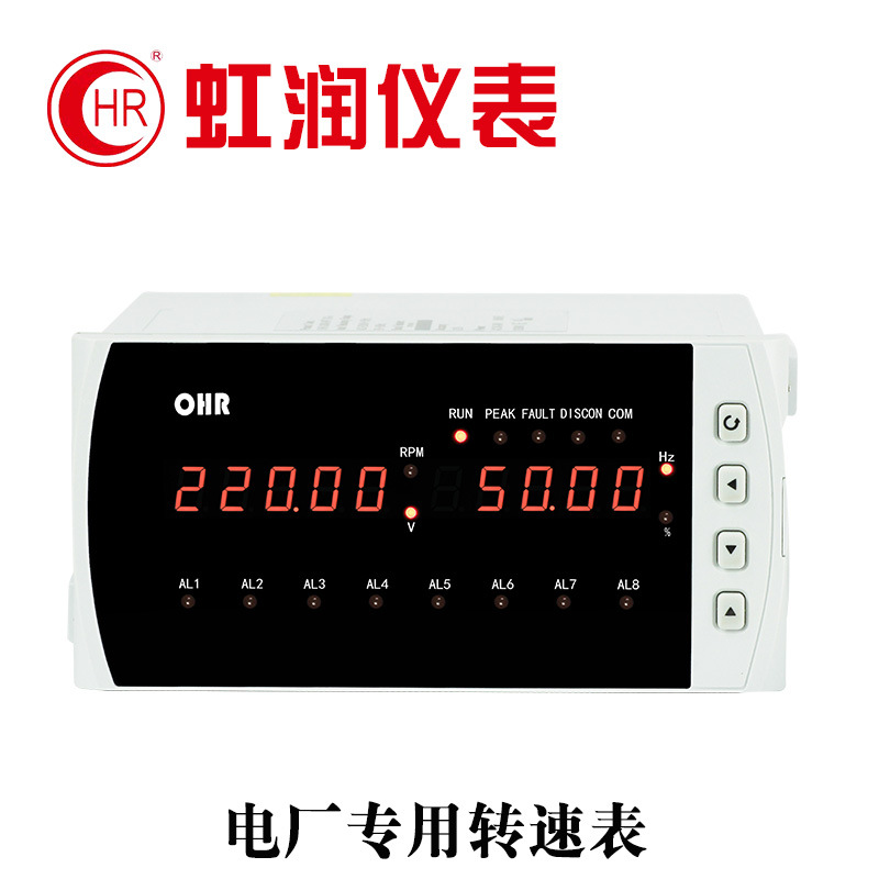 HONGRUN Đồng hồ đo điệnNhà máy điện Hongrun Máy phát điện đo tốc độ đặc biệt Hiển thị điện áp Tần số