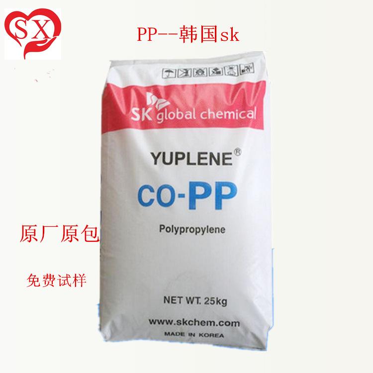 SK Thị trường nguyên liệu hoá chất Cung cấp ưu đãi PP Hàn Quốc skH234P loại thực phẩm trong suốt chị