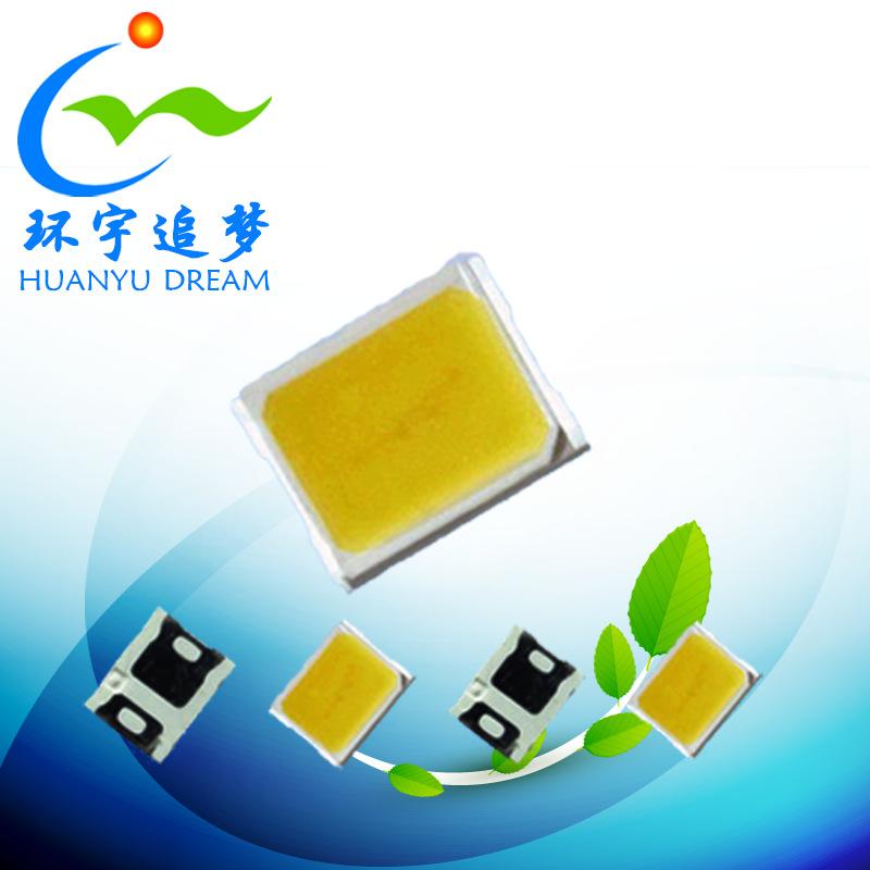 HUANYU DREAM LED dán Nhà sản xuất khuyến mại nổi bật 2835 miếng vá led 22-24 lumens trắng 6500K dây