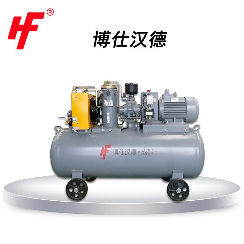 BSHD Máy nén khí cầm tay Bosch Hande 1 khối 7.5kw máy nén khí trục vít máy nén khí nhỏ