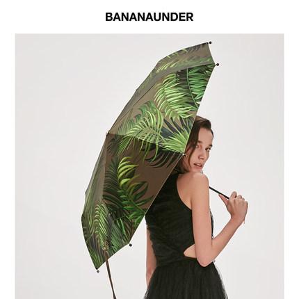 Chuối dưới ô, mưa và mưa nữ, ô kép sử dụng, chống nắng nữ dù che nắng, chống nắng, nhựa đen UV dưới