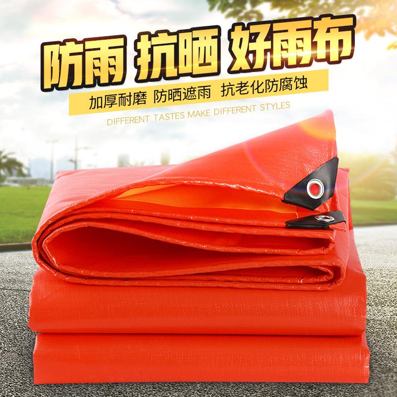 JIAQI Bạt nhựa Poncho không thấm nước dày pe dệt dải màu nhựa Hàn Quốc bạt mưa vải bạt che bạt vải n