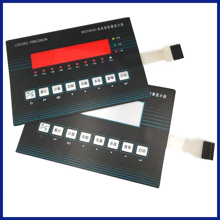 LANGKE Đồng hồ chuyên dùng Các nhà sản xuất cung cấp màn hình LED / LCD Netac XK3150-EX hiển thị dụn