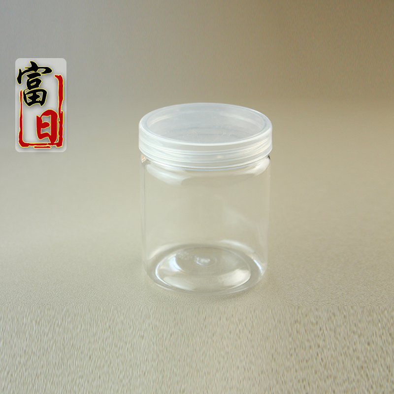 Chai nhựa 6580 Transparent Plastic Cans Food Cans Sealed Canned Herbs Tea Bottles PET Cans Tea Cans