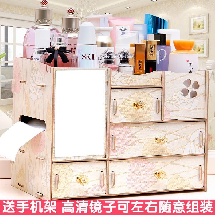 Hộp gỗ Tuba gỗ thu nạp hộp gỗ kiểu lấy màn hình xếp ngăn kéo tủ đồ trang điểm chiếc