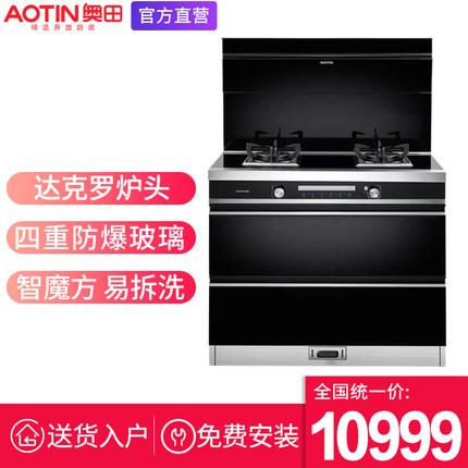 AOTIN  Bếp từ, Bếp hồng ngoại, Bếp ga Bếp tích hợp AOTIN  T6S tích hợp bếp bên hút hàng thấp hơn khô