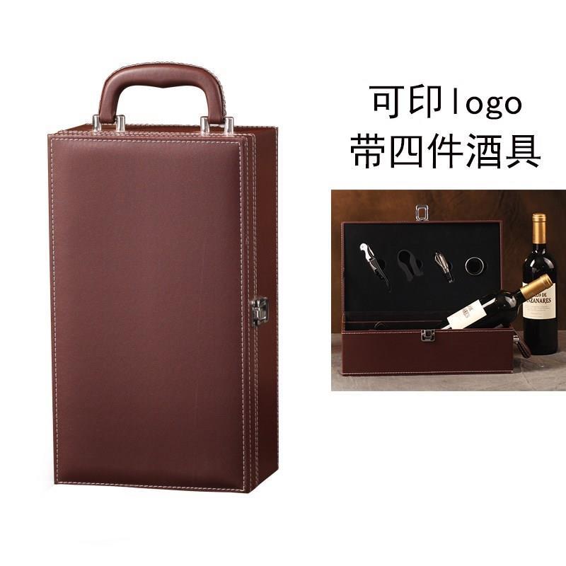 Hộp da Rượu vang đỏ hộp quà tặng hai khẩu gắn vỏ hộp hộp hộp đóng chai rượu trong vali có 2 hàng.