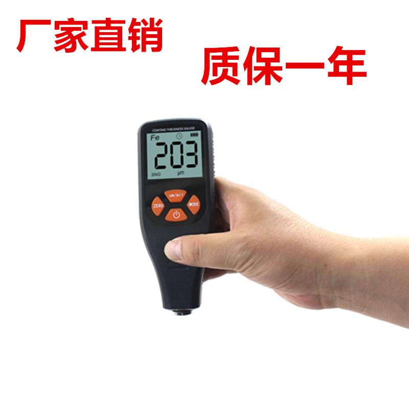 VEGOUR Mạ màu Thượng Hải phủ độ dày đo cầm tay sơn xe sơn màng đo độ dày lớp phủ đo độ dày