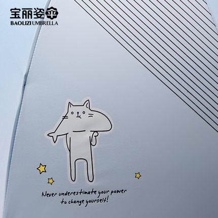 Bao Lizi ô thay đổi mèo ba gấp ô che ô dù che UV bảo vệ mưa tươi và rõ ràng dual-sử dụng ba chiếc ô