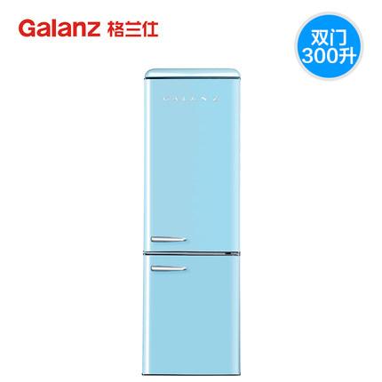 Galanz Tủ lạnh  Galanz / Galanz BCD-300SZF Blue 300L Cửa đôi Retro Tủ lạnh Retro Tiết kiệm năng lượn