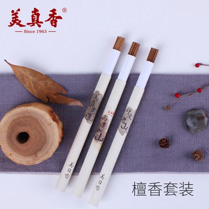 Meizhen Dầu thơm  Hương tự nhiên Ấn Độ Lao Sơn Gỗ đàn hương Việt Nam Nha Trầm gỗ ngải dòng tinh khiế