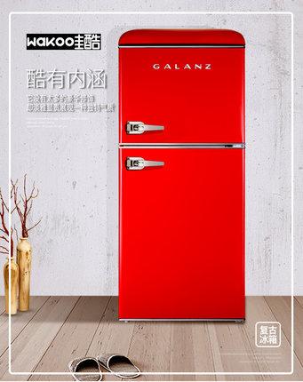 Galanz Tủ lạnh  Galanz BCD-106VF nhà 106 lít tủ lạnh đôi công suất lớn tủ lạnh retro nhỏ