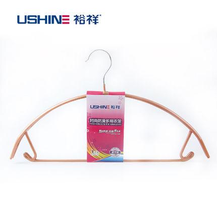 yuxiang  Thị trường trang trí nội thất Bộ quần áo chống trượt móc treo giá phơi đồ Thiết kế chống tr