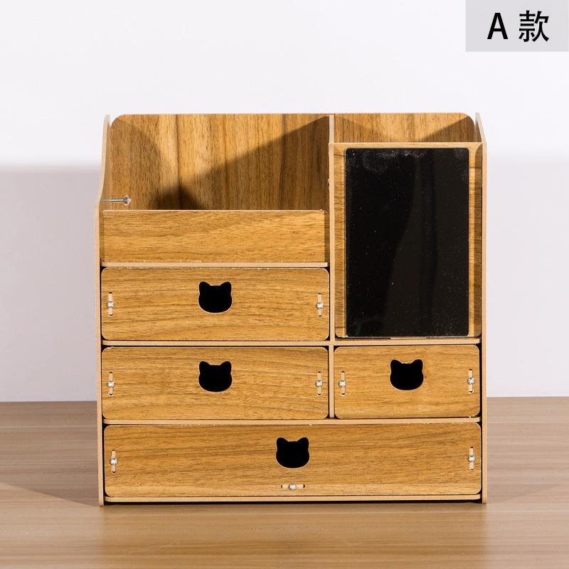 Hộp gỗ Lấy hộp băng gương trong phòng ngủ khoảng tủ gỗ gia dụng các sản phẩm dưỡng da chiếc tiền dày