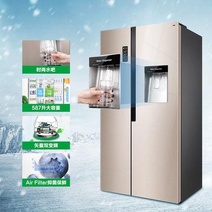 Ronshen Tủ lạnh Tủ lạnh Ronshen / Rongsheng BCD-587WD16HPR chuyển đổi tần số hộ gia đình hai cửa làm