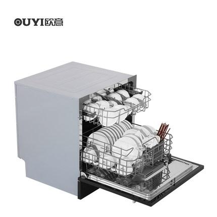 Ouyi  Máy rửa chén Máy rửa chén thông minh Ouyi / ouyi WQP8-D1 sấy khô gia dụng tự động 8 bộ tủ khử