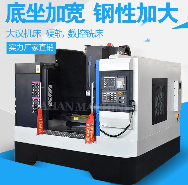 máy công cụ gia công chính xác CNC - XKC840