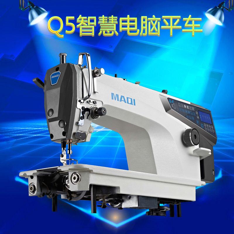 MAQI Máy may Máy làm đẹp đích thực nhà máy trực tiếp máy may công nghiệp trực tiếp lái máy tính phẳn