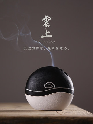 Dapu Dầu thơm  Dapu hương đốt gốm đàn hương hương đốt trà trà trà vật nuôi trang trí nhà sáng tạo