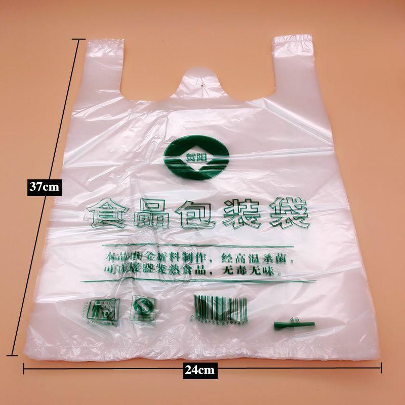 30 ăn thực phẩm đóng gói túi. Túi nhựa tiện thực phẩm đóng gói thực phẩm túi xách tay áo túi. Túi ch