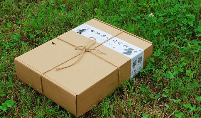 Hộp giấy bao bì Tiệm bán đồ thổ trứng hộp trứng Trứng cỏ củi hộp được tùy chỉnh