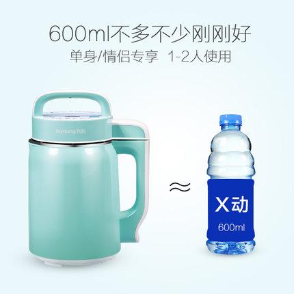 Joyoung Đậu nành Joyoung / Jiuyang DJ06B-DS61SG Sữa đậu nành Công suất nhỏ Mini Nhà đơn hoàn toàn tự