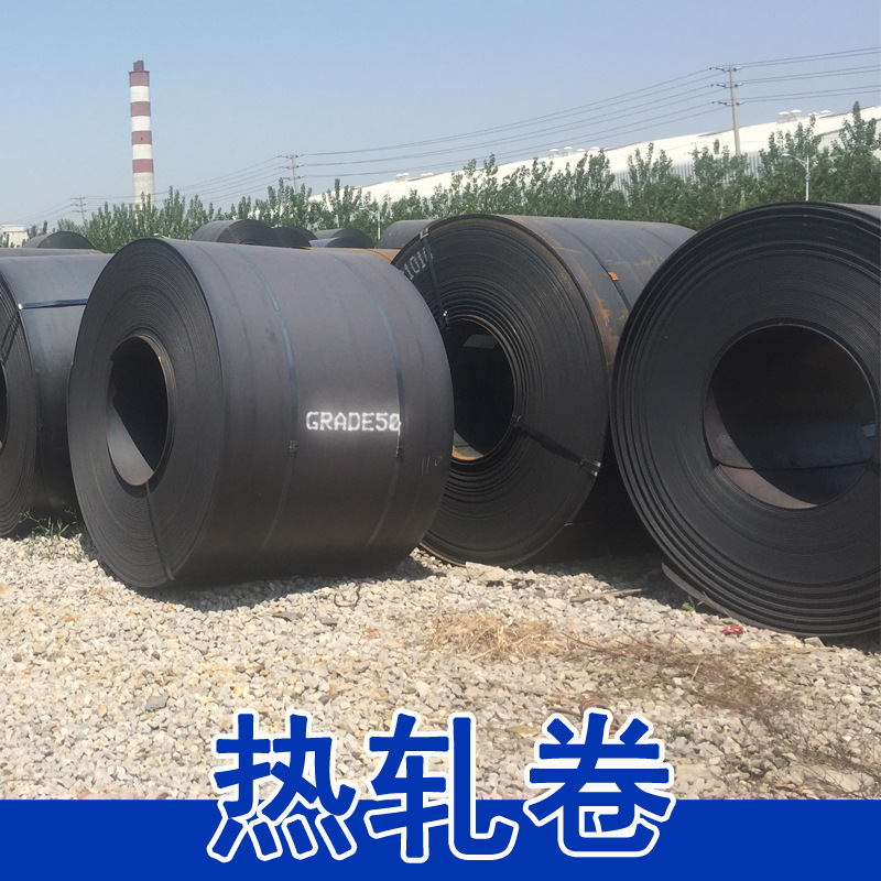 CHENGGANG Thép cán nóng Đại lý thép cuộn cán nóng SS400 tiêu chuẩn Nhật Bản chiều rộng 1,25 m 1,5 m