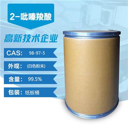 LIHE Axit Cacboxylic Nhà sản xuất đảm bảo chất lượng pyrazine-2-carboxylic 98-97-5