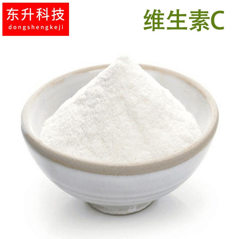 DONGSHENG Chất phụ gia thực phẩm Cung cấp lớn phụ gia thực phẩm, bổ sung dinh dưỡng, vitamin C, thực